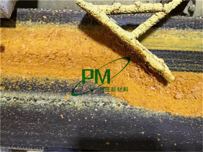 成都普茂新材料PAC生产线